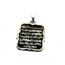 Ayetel Kürsi Ayeti Yazılı 925 Ayar Gümüş Kolye Ucu (bay-bayan)