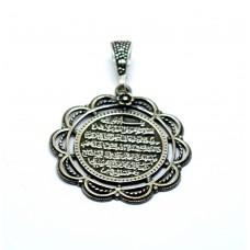 Ayetel Kürsi Yazılı 925 Ayar Gümüş Kolye Ucu
